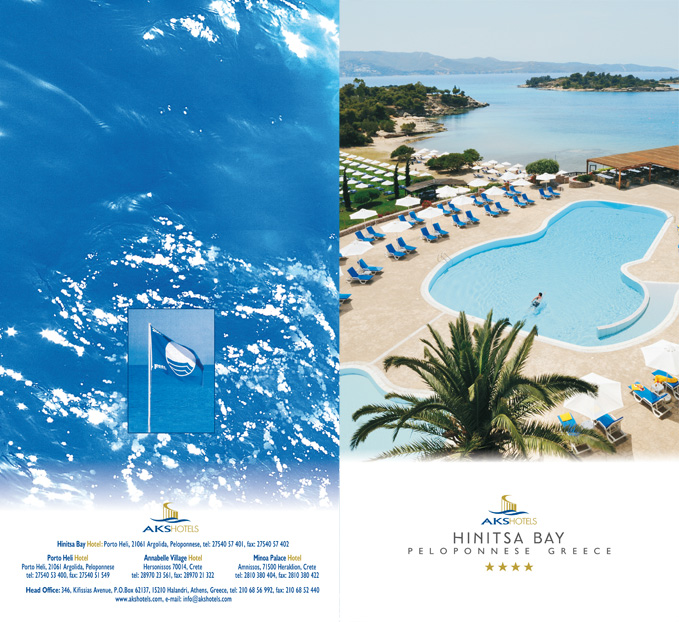Akshotels brochure02