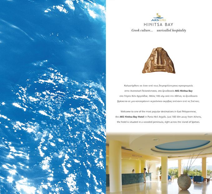 Akshotels brochure03