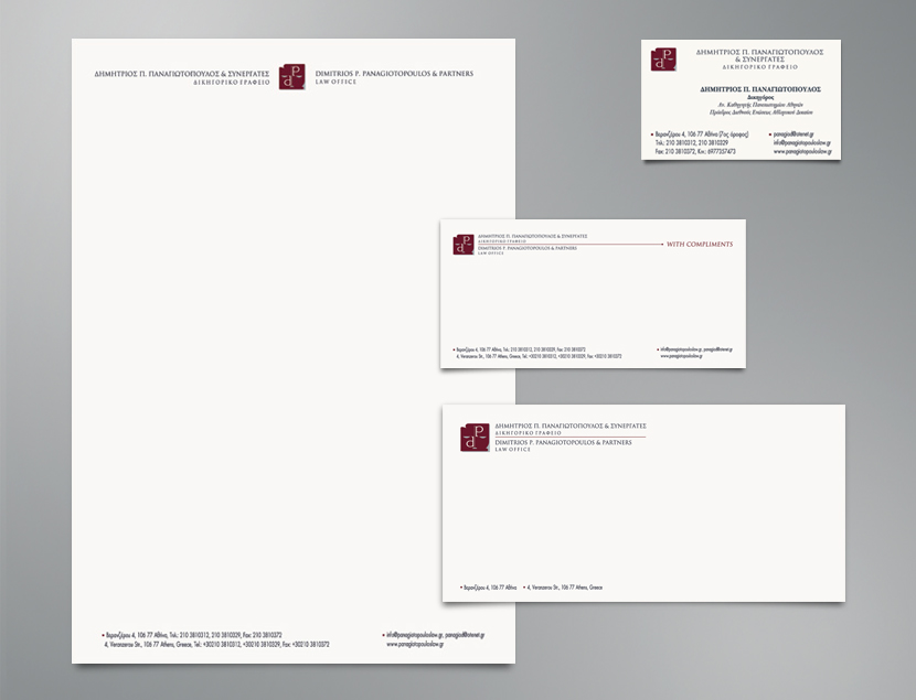 panagiotopoulos lawfirms letterhead 01