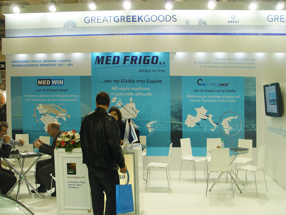 med frigo food expo 02