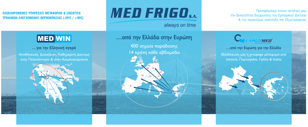 med frigo food expo 03