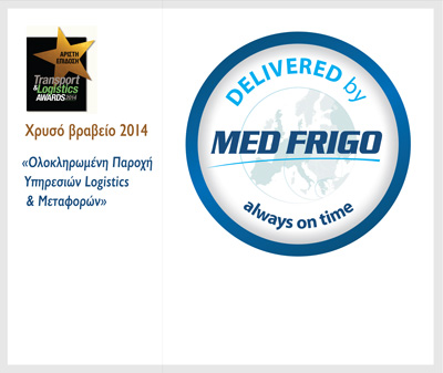 med frigo food expo 05