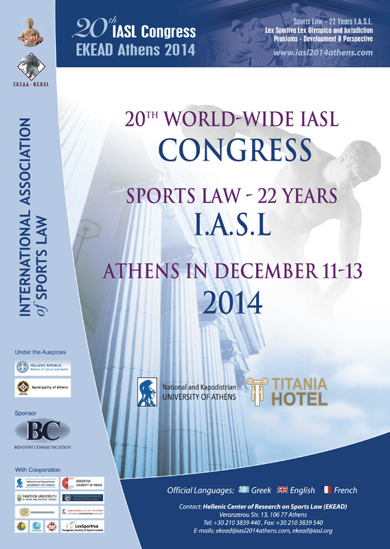 iasl congress