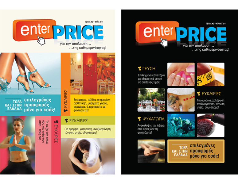 enterprice01